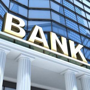 Банки Заречья
