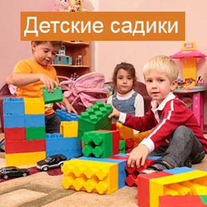 Детские сады Заречья