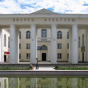 Дворцы и дома культуры Заречья