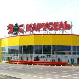 Гипермаркеты Заречья