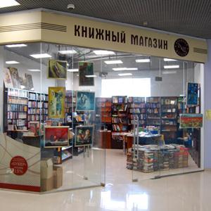 Книжные магазины Заречья