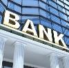Банки в Заречье
