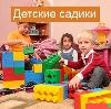 Детские сады в Заречье
