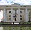 Дворцы и дома культуры в Заречье