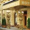 Гостиницы в Заречье
