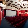 Кинотеатры в Заречье