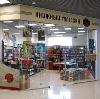 Книжные магазины в Заречье