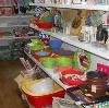 Магазины хозтоваров в Заречье