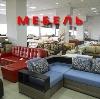Магазины мебели в Заречье