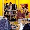 Магазины одежды и обуви в Заречье
