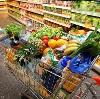Магазины продуктов в Заречье
