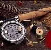 Охотничьи и рыболовные магазины в Заречье