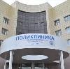 Поликлиники в Заречье