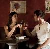 Рестораны, кафе, бары в Заречье