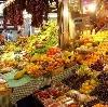 Рынки в Заречье