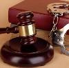 Суды в Заречье