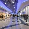 Торговые центры в Заречье