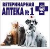 Ветеринарные аптеки в Заречье