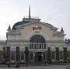 Железнодорожные вокзалы в Заречье