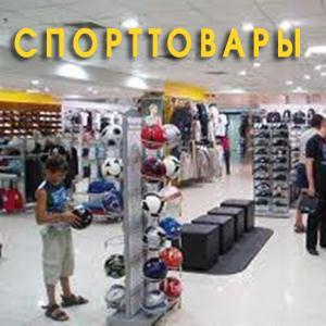 Спортивные магазины Заречья