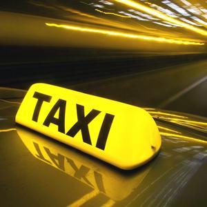 Такси Заречья