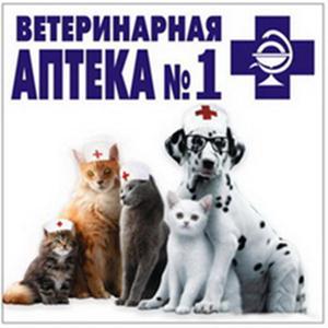 Ветеринарные аптеки Заречья