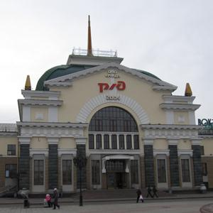 Железнодорожные вокзалы Заречья